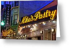Mike's Pastry Shop - Boston Greeting Card by Joann Vitali