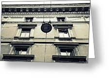 Milan Building Greeting Card