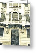 Milan Vintage Building Greeting Card