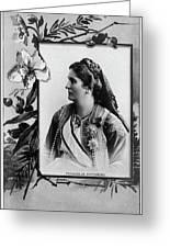 Milena Vukotic (1847-1923) Greeting Card