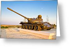 Military Tank Outdoor Installation View Greeting Card