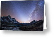 Milky Way And Zodiacal Light Ove Greeting Card