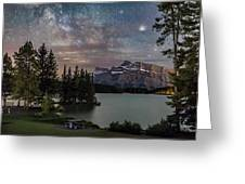 Milky Way Over Mt Rundle Greeting Card