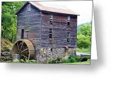 Mill Greeting Card