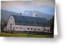 Mill Creek Barn Greeting Card