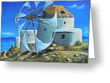 Mill On The Hill Greeting Card