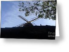 Mill - Silhouette Greeting Card
