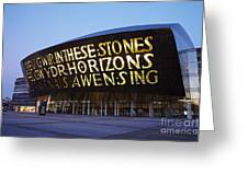 Millennium Centre Greeting Card