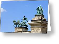 Millennium Monument In Budapest Greeting Card