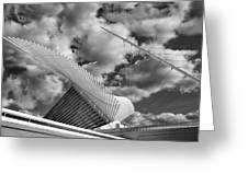Milwaukee Art Center 2 Greeting Card