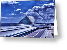Milwaukee Art Museum 1 Greeting Card