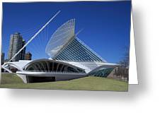 Milwaukee Art Museum - Calatrava Greeting Card by James Hammen