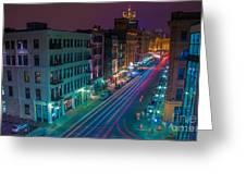 Milwaukee's Evening Active Glow Greeting Card