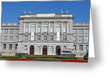 Mimara Museum Zagreb Greeting Card