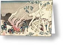 Minamoto No Muneyuki Ason Greeting Card by Hokusai