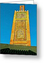 Minaret For Call To Prayer In Tangiers-morocco Greeting Card