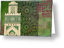 Minaret Of Hassan 2 Mosque Greeting Card