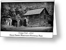 Mingus Mill -- Black And White Poster Greeting Card