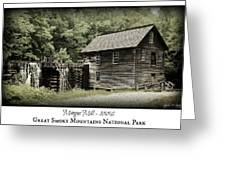 Mingus Mill - Color Poster Greeting Card