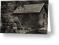 Smoky's Mingus Mill Greeting Card