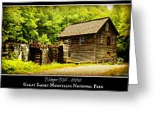 Mingus Mill -- Poster Greeting Card