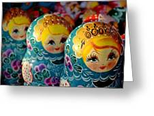 Mini Sarafans Greeting Card