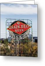 Minneapolis Brew Greeting Card