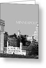 Minneapolis Skyline Mill City Museum - Silver Greeting Card