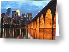 Minneapolis Skyline Photography Stone Arch Bridge Greeting Card