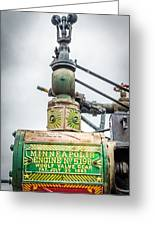 Minneapolis Steam Engine Greeting Card