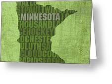 Minnesota Word Art State Map On Canvas Greeting Card