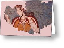 Minoan Wall Painting Greeting Card