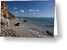 Binigaus Beach In South Coast Of Minorca With A Turquoise Crystalline Water - Paradise In Blue Greeting Card