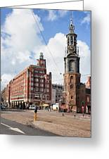 Mint Tower In Amsterdam Greeting Card