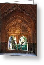 Mirador De Lindaraja La Alhambra Greeting Card