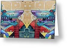 Mirrored Aztec Dog Greeting Card