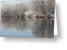 Mirrored Image Greeting Card