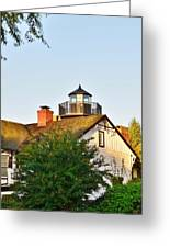 Mispillion Lighthouse - Lewes Delaware Greeting Card