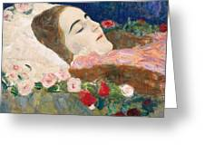 Miss Ria Munk On Her Deathbed Greeting Card