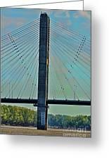 Mississippi River Bridge At Cape Girardeau Mo  Greeting Card
