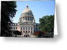Mississippi State Capitol Downtown Jackson Greeting Card