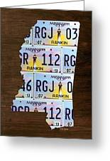 Mississippi State License Plate Map Art Greeting Card