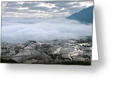 Mist And Cloud Greeting Card