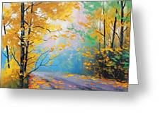 Misty Autumn Day Greeting Card