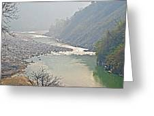 Misty Seti River Rapids In Nepal  Greeting Card