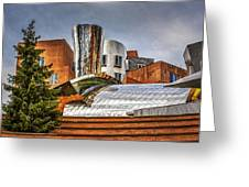Mit Stata Building Center - Cambridge Greeting Card