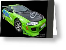 Mitsubishi Eclipse II Greeting Card
