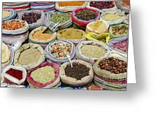 Mixed Spices In Market Of Cairo Egypt Greeting Card