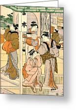 Miyamoto Teahouse 1791 Greeting Card