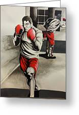 Mma Training Complete Greeting Card